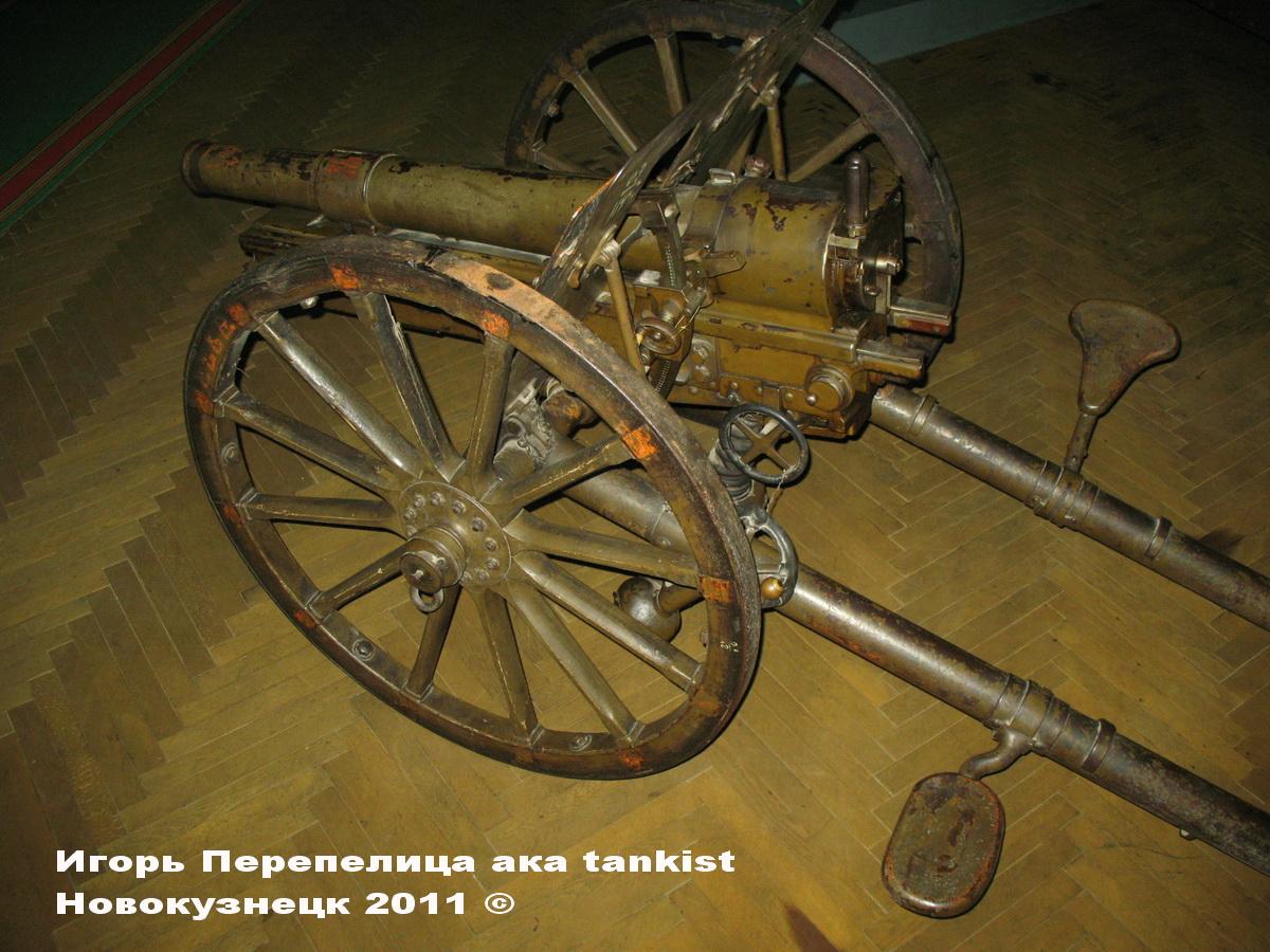 Gun T Shirts >> Type 41 Mountain Gun. Artillery Museum, St.Petersburg ...